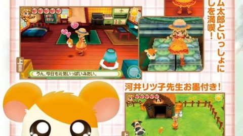 Story of Seasons/Harvest Moon svelato il crossover con Hamtaro – MangaForever.net