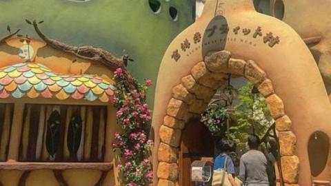 Tokyo, un villaggio solo per i gatti ispirato allo Studio Ghibli … – La Repubblica